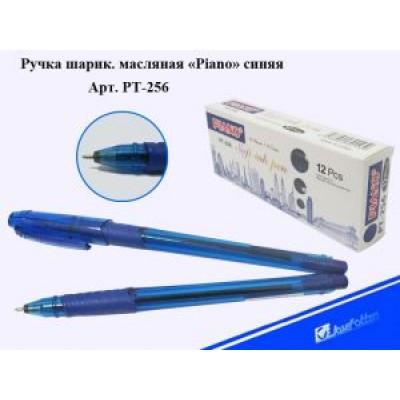 Ручка шариковая масляная PIANO PT-256 синяя
