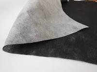 Агроволокно Плотность 50г/кв.м 1,6м х 100м черно-белое