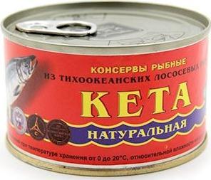 """Кета """"УстьКамчатРыба"""" натуральная 240г"""