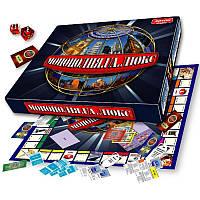 Настольная игра Монополия Люкс 0260