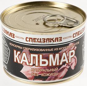"""Кальмар """"Спецзаказ"""" 240г"""