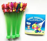 Набор водянных шариков 111шт