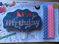 Свечи для торта Хеппи Бездэй Happy Birthday + 6 спичек со светонакопителем