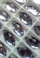 Стразы пришивные Маркиз 9х18 мм Tanzanite, стекло