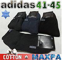 "Мужские носки махровые тёплые спорт х/б ""Adidas""  Турция 41-45 размер НМЗ-173"