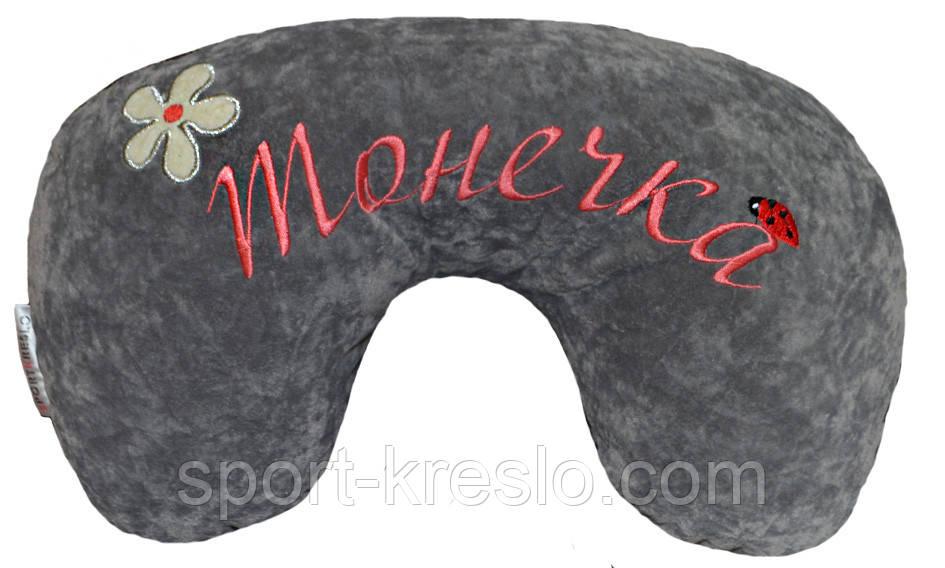 Автомобильная подушка-рогалик подголовник дорожная с логотипом