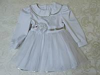 Детское белое трикотажное платье