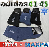 "Мужские носки махровые тёплые спорт х/б ""Adidas""  Турция 41-45 размер НМЗ-174"