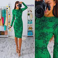 Миди платье с длинным рукавом