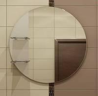 Круглое зеркало с полками диаметр 70 см