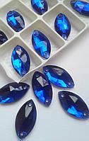 Стразы пришивные Маркиз 9х18 мм Синий, стекло