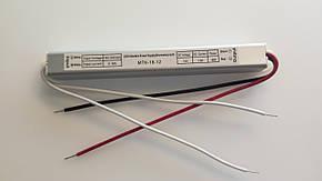 Блок питания для светодиодной ленты 12в 1,5А 18вт LEDLIGHT IP20 SLIM, фото 2
