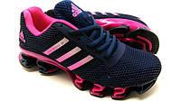 Кроссовки женские Adidas Bounce синие с розовым