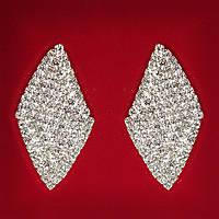 [45 мм] Серьги женские белые стразы светлый металл свадебные вечерние гвоздики (пуссеты) ромб вытянутые круглые