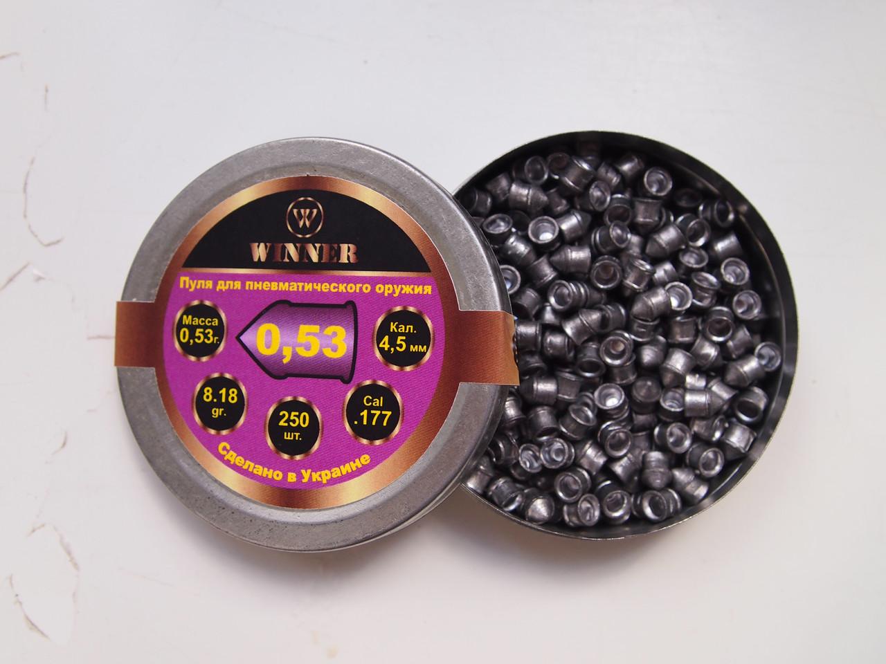 Пули 4,5 мм Winner 0,53 г остр. (250 шт.)