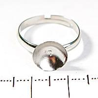 [10 мм] Основа под кольца чашка круглая
