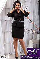 Женское черное платье с баской  (48, 50, 52, 54) арт. 11680