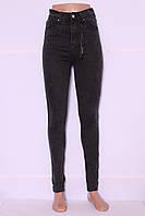 Женские джинсы американка M.SARA (код 3273)