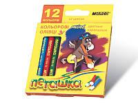 """Карандаши цветные короткие """"MARCO"""" Пегашка (12 цветов) 1010H-12CB"""