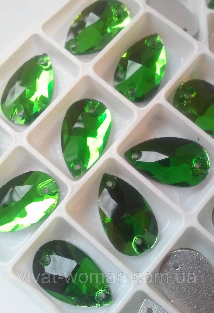 Стразы пришивные Капля 11х18 мм Grass Green (зеленый), стекло