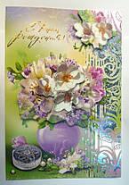 Изготовление открыток формата А4, фото 3