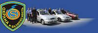 Пультовая охрана для автомобилей