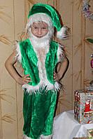 Детский карнавальный костюм Гномик зеленый - прокат, киев, троещина