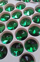 Стразы пришивные Риволи (круг) d12 мм Emerald (зеленый), стекло