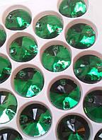 Стрази пришивні Ріволі (коло) d14 мм Emerald (зелений), скло