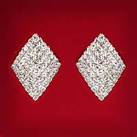 [25 мм] Серьги женские белые стразы светлый металл свадебные вечерние гвоздики (пуссеты) ромб средние
