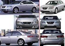 Автостекло для Хендай соната / Hyundai sonata (седан) (2005-2010)