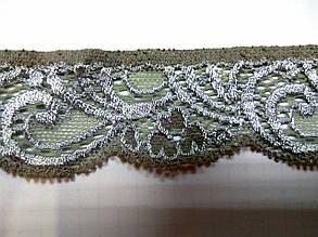Мереживо стрейч сіро-бежева антик шовкове 3 см з переходом кольору шовк , сток Англія