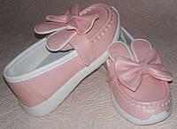 Туфли мокасины на девочку 26 размер 15 см стелька