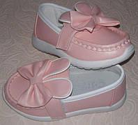 Туфли мокасины на девочку 26, 27, 28