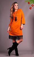 Платье женское короткое с бахромой P4668