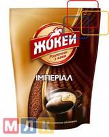 Жокей Кофе Империал растворимый сублимированный, м/у 65 г.