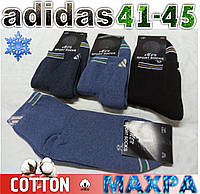 "Мужские носки махровые тёплые спорт х/б ""Adidas""  Турция 41-45 размер НМЗ-172"