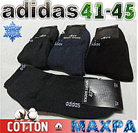 "Мужские носки махровые тёплые спорт х/б ""Adidas""  Турция 41-45 размер НМЗ-04173"