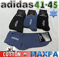 "Мужские носки махровые тёплые спорт х/б ""Adidas""  Турция 41-45 размер НМЗ-04174"