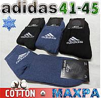 "Мужские носки махровые тёплые спорт х/б ""Adidas""  Турция 41-45 размер НМЗ-175"