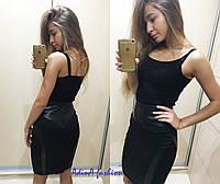 Стильная женская юбка с кожаными вставками