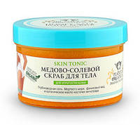 Planeta Organica Медово-солевой скраб для тела для упругости Dead Sea Naturals Глубоководная соль RBA /58-65 N