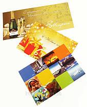 Изготовление открыток формата А6, фото 2