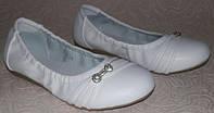 Туфли балетки белые на девочку 26 размер, фото 1