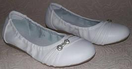 Туфли балетки белые на девочку 26 размер