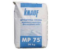 Машинная гипсовая штукатурка Knauf МП 75, 30 кг