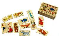 Пазлы для детей от 2х лет Половинки Лесные животные, фото 1