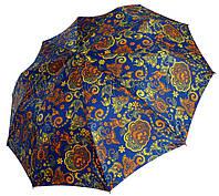 Женский зонт Zest Модный принт ( полный автомат, 10 спиц ) арт. 23966-34
