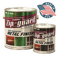 Краска по металлу Zip-Guard (зип гард)-0,946 л, молотковая антикоррозионная
