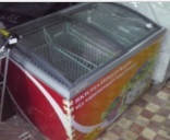 Ларь морозильный CARAVELL  б/у